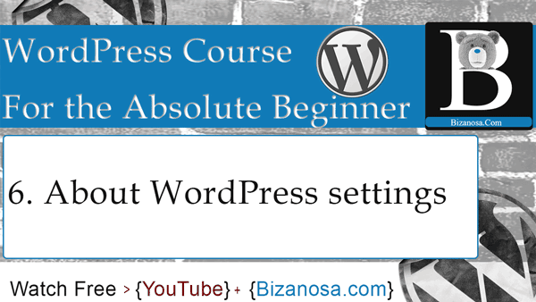 6. About-WordPress-settings